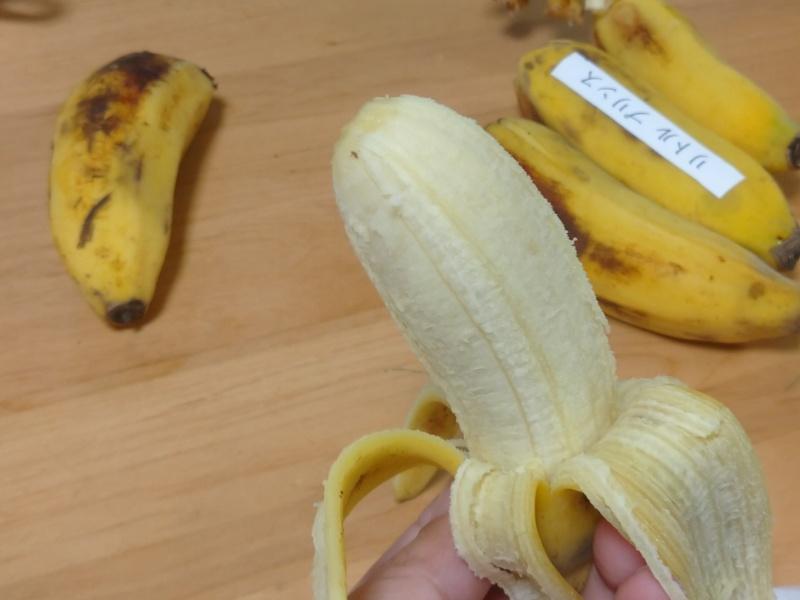 MLPバナナ